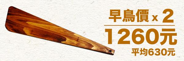 45410 banner