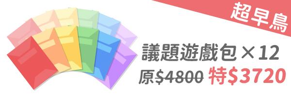 44398 banner
