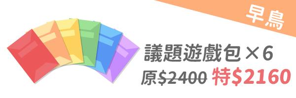 44400 banner