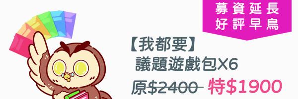 47526 banner