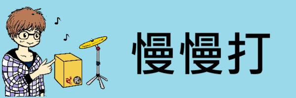 43316 banner