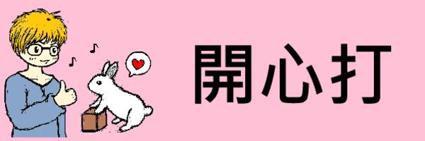 43317 banner