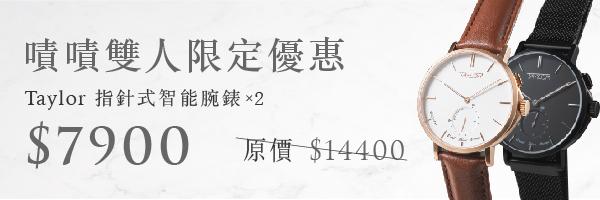44452 banner