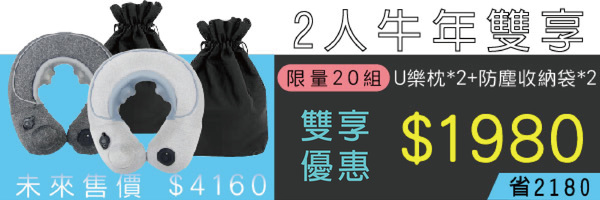 48807 banner