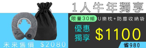 48816 banner