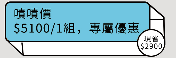 44209 banner