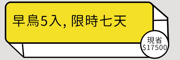 49882 banner