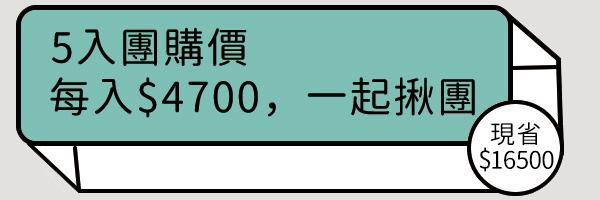 50131 banner