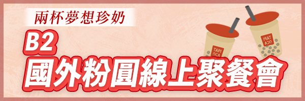 44681 banner
