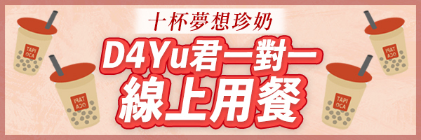 44692 banner