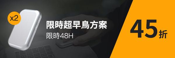 47166 banner