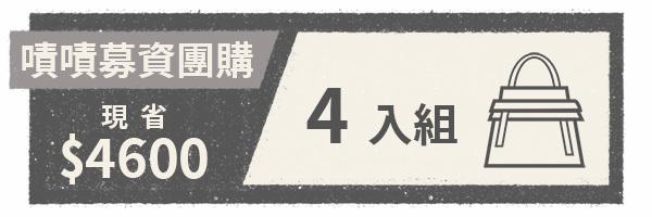 47379 banner