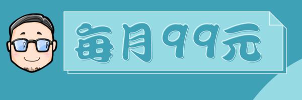 43826 banner