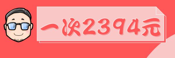 56812 banner