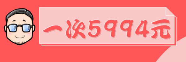 56871 banner
