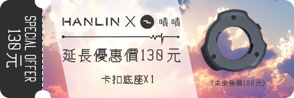 48102 banner