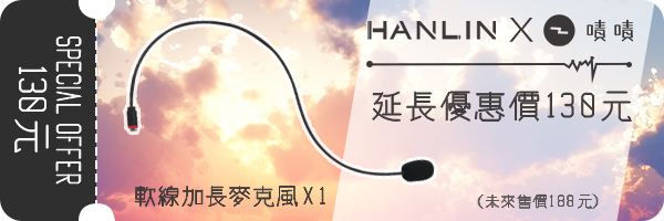 48103 banner