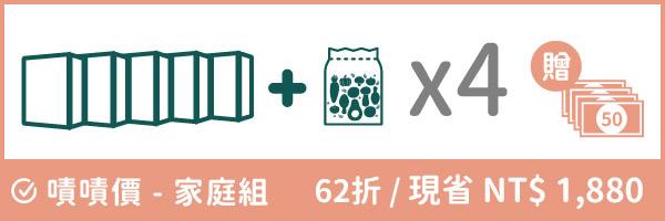 44653 banner