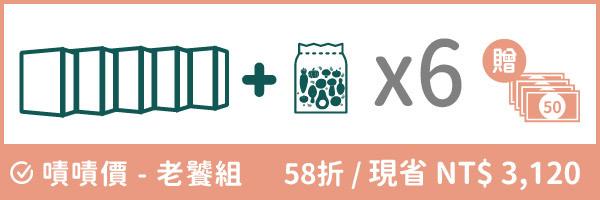 44654 banner
