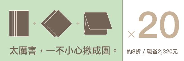 46753 banner