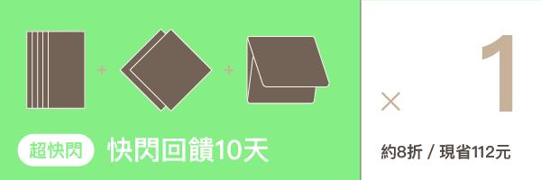 47295 banner