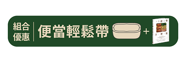 47851 banner