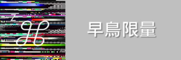 44310 banner