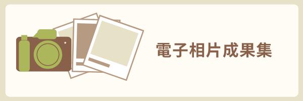 44533 banner