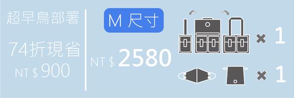 44862 banner
