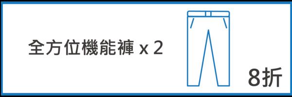 46424 banner