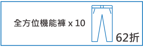 46426 banner