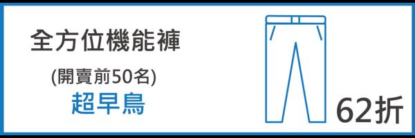 46431 banner