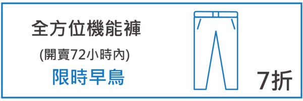 46438 banner
