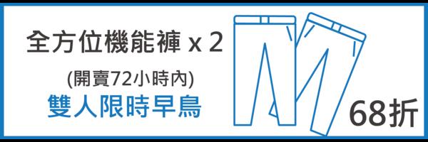 53184 banner