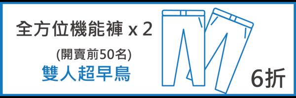 53185 banner