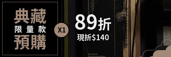 53615 banner