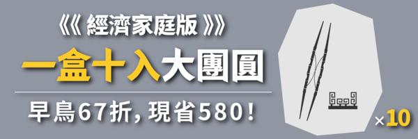 45935 banner