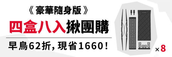 46115 banner