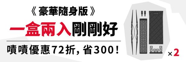 46140 banner