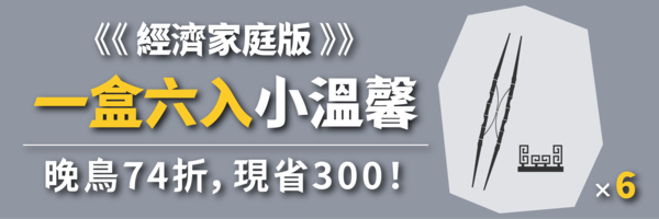 46144 banner