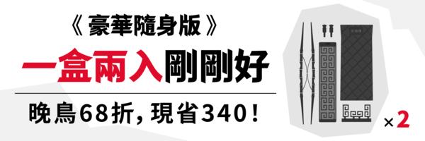 46544 banner