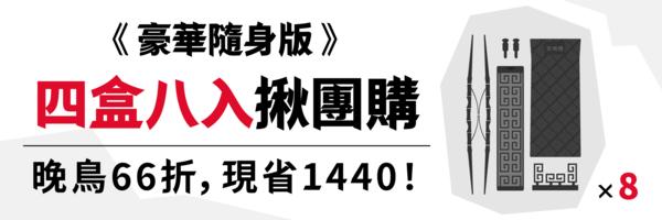 46545 banner