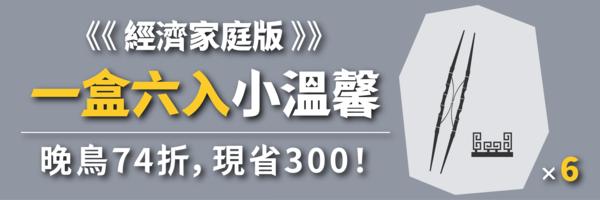 48277 banner