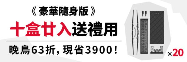 48289 banner