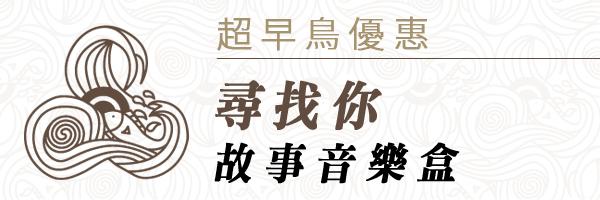 44609 banner