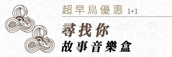 44610 banner