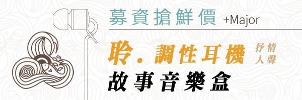 45592 banner