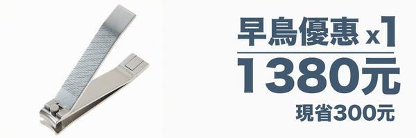 46432 banner