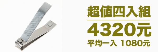 46437 banner