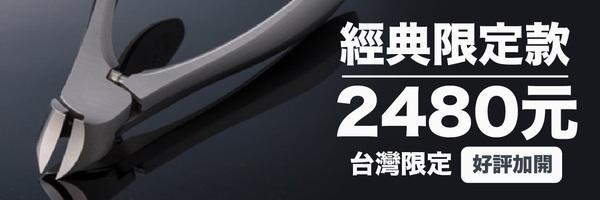 48869 banner